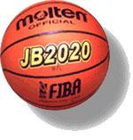 Кожаный мяч компании Molten