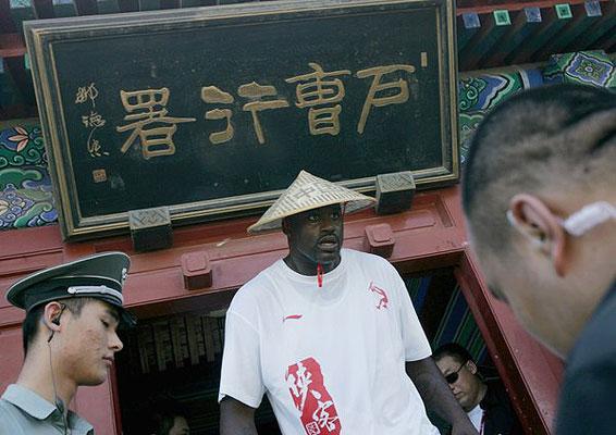 Шакил О'Нил в Китае
